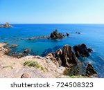 cabo de gata nijar natural park | Shutterstock . vector #724508323