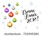 bonne annee 2018 postcard... | Shutterstock .eps vector #724545283