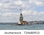 Small photo of Maiden's Tower (Kiz Kulesi) at Bosphorus, Istanbul. One of the symbols of Istanbul