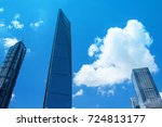 shanghai  china   august 6 ... | Shutterstock . vector #724813177