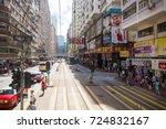 hong kong s.a.r.   july 13 ... | Shutterstock . vector #724832167