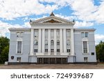 Small photo of Russia, Perm - August 17, 2017: Perm Academic Opera and Ballet Theater named after PI Tchaikovsky