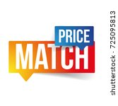 price match speech bubble vector | Shutterstock .eps vector #725095813