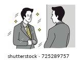 handsome businessman looking at ... | Shutterstock .eps vector #725289757