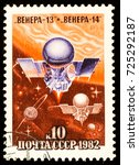 ussr   circa 1982  used posted... | Shutterstock . vector #725292187