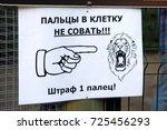 russia  moscow region  khimki   ...   Shutterstock . vector #725456293