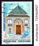 tunisia   circa 1976  a stamp... | Shutterstock . vector #725463907
