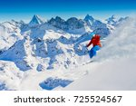 skiing with amazing view of... | Shutterstock . vector #725524567