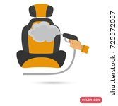 car seat cleaning service color ... | Shutterstock .eps vector #725572057