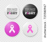 realistic button badges with... | Shutterstock .eps vector #725580967