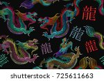 embroidery chinese dragons... | Shutterstock .eps vector #725611663