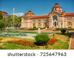 central mineral baths in sofia  ... | Shutterstock . vector #725647963