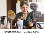 blogging  modern technology  e... | Shutterstock . vector #725685343