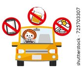 safe drive. traffic rules. | Shutterstock .eps vector #725703307