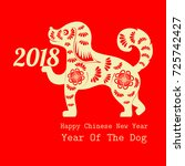 2018 chinese new year paper... | Shutterstock .eps vector #725742427