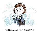 business woman  motivated | Shutterstock .eps vector #725761237