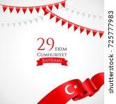 29 ekim cumhuriyet bayrami.... | Shutterstock .eps vector #725777983