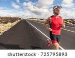runner fit athlete man running... | Shutterstock . vector #725795893