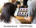 hair color simulation system... | Shutterstock . vector #725797183