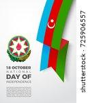 Baku Vector And Azerbaijan Fla...