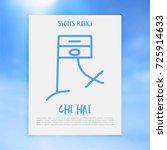 non traditional reiki symbols.... | Shutterstock .eps vector #725914633