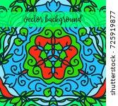 flower mandalas. vintage... | Shutterstock .eps vector #725919877