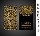 business card set golden... | Shutterstock .eps vector #725919997
