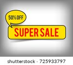 super sale tag  special offer... | Shutterstock .eps vector #725933797