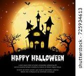 halloween background with...   Shutterstock . vector #725934613