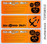 flyer invitation to celebrate... | Shutterstock .eps vector #725938513