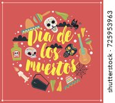 mexican sugar skull  day of the ... | Shutterstock .eps vector #725953963
