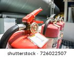 Small photo of Tank beside the tank,High risk,gules