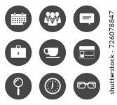 office icons set | Shutterstock .eps vector #726078847