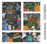 happy halloween sketch banner... | Shutterstock .eps vector #726148063
