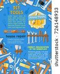 house repair and renovation diy ...   Shutterstock .eps vector #726148933