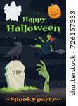 Halloween pumpkin and ghost greeting banner. Spooky Halloween lantern, flying ghost and witch, cemetery grave with zombie hand and RIP gravestone for october holiday night party invitation design.