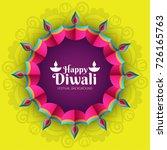 modern elegant diwali design | Shutterstock .eps vector #726165763