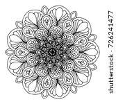 mandalas for coloring book.... | Shutterstock .eps vector #726241477