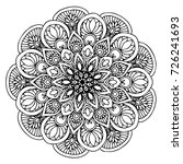 mandalas for coloring book.... | Shutterstock .eps vector #726241693