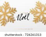joyeux noel. xmas background... | Shutterstock .eps vector #726261313