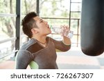 asian handsome fitness man who... | Shutterstock . vector #726267307