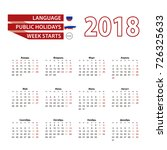 calendar 2018 in russian... | Shutterstock .eps vector #726325633