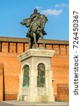 equestrian monument to dmitry... | Shutterstock . vector #726450367