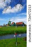 calm vintage farm scenerie in... | Shutterstock . vector #726472213