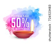 beautiful diwali sale voucher... | Shutterstock .eps vector #726523483