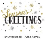 seasons greetings postcard... | Shutterstock . vector #726673987