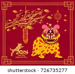 lion dancing and chinese new... | Shutterstock .eps vector #726735277
