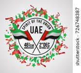 united arab emirates national... | Shutterstock .eps vector #726748387