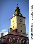 Small photo of Brasov, Council Tower