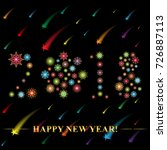 2018 made of snowflakes. hand... | Shutterstock .eps vector #726887113